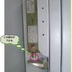 水圧解錠装置02