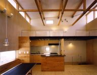Exotic for Unique Ceiling Design with Wooden Beams