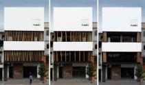 Rico Pollo, Ecuador / Natura Futura Arquitectura