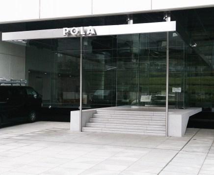 1971 - Pola Home Offices - Nikken Sekkei