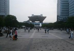 1996 - Tokyo Big Sight - AXS Satow Inc