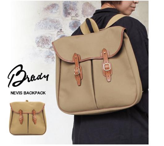 Brady Nevis Bag