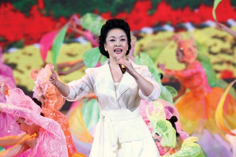نتيجة بحث الصور عن بينغ ليوان