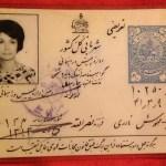 Woman's Driver's License