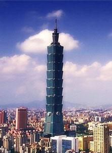 Թայփէյ 101 - Բարձրութիւն` 508 մեթր - Քաղաք` Թայփէյ (Թայուան) - Կառուցման աւարտ` 2004