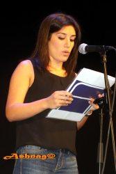 Ալին Նաքքաշեան