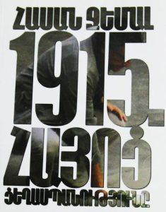 1229Hasan_Cemal_Book_2