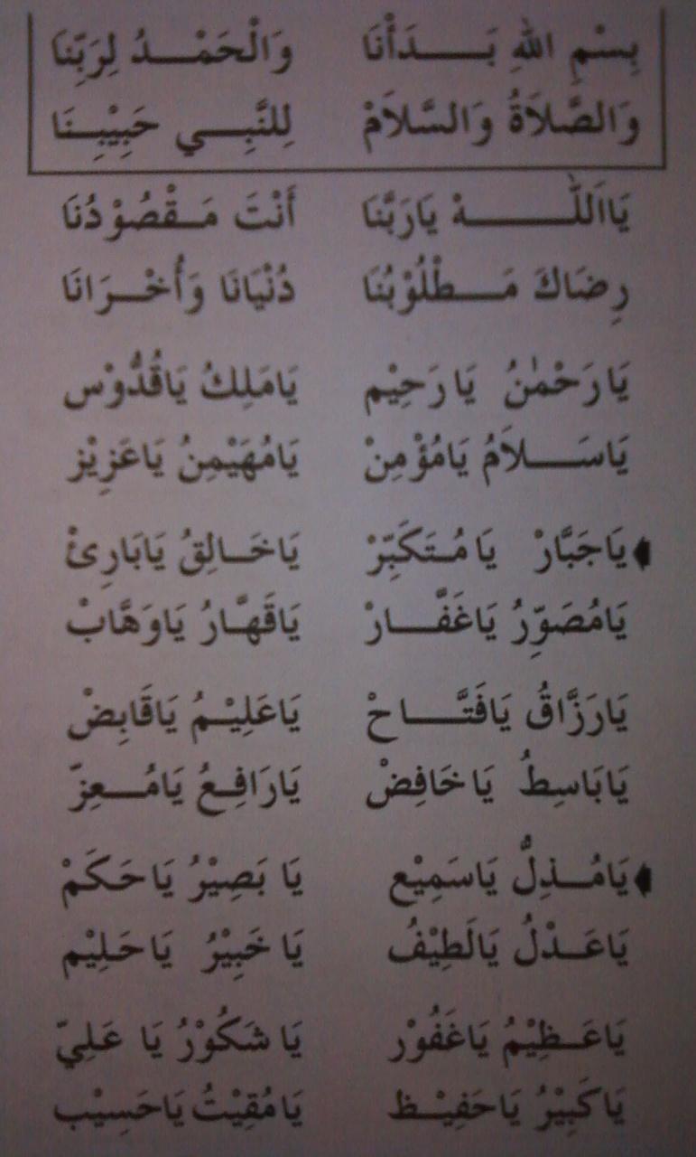 Do A Asmaul Husna Majelis Ar Raudhah Solo Ngaji Yuk