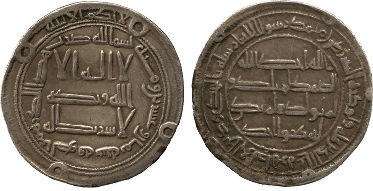 Lot 4187 - KOIN ISLAM. UMAYYAD. KHARIJITE REBEL. Anonim, Dirham Perak, al-Kufa 128h, 2.89g (Klat 548a; A) Koin Khawarij Masa Umayyah