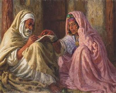 Ilustrasi Fāṭhimah binti Abī al-Qāsim 'Abd al-Rahmān ibn Muhammad ibn Ghālib al-Ansārī al-Sharrāṭ (w. 21. 1216)