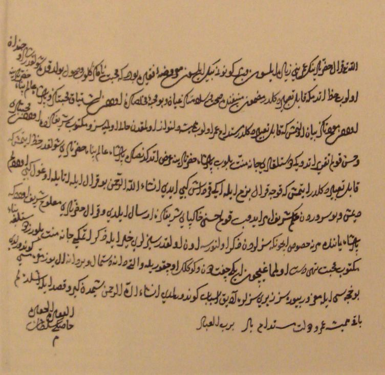 Surat dari Roxelana kepada Sigismund Auguste II dari Polandia