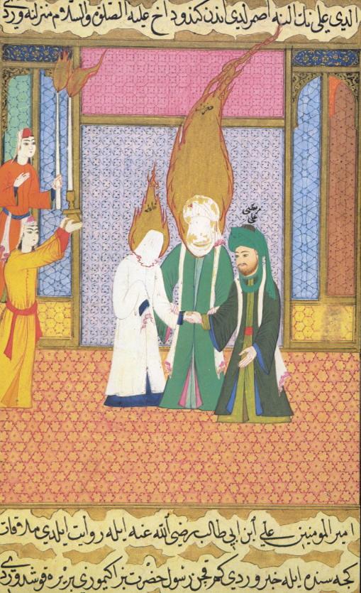 Pernikahan 'Alī dan Fāṭima, dari 16 M. Ottoman Siyer-i Nebi