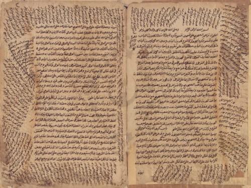 Naskah Shahih Bukhari