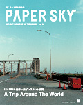 PAPERSKY #02 EARTH