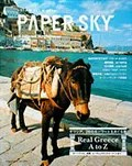 Papersky #17 Greece