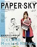 Papersky #27 Iceland