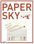 Papersky #35 Basque Simplicity