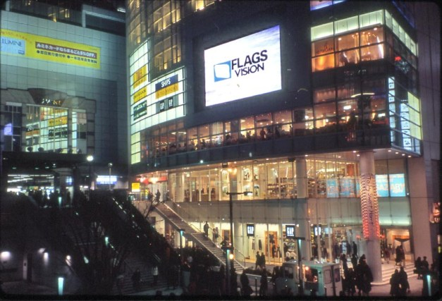 Hyper activity in Shinjuku Station. Image- Archive DS