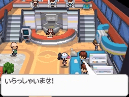 Pokemon Center B/W beta