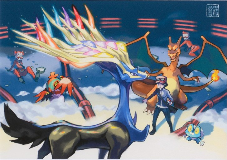 File:Xerneas Encounter.png