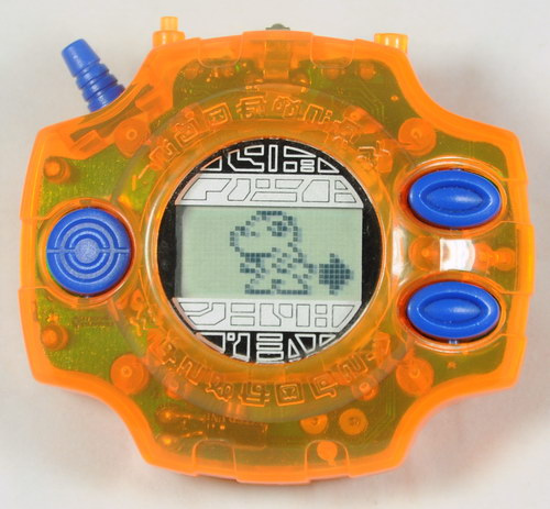 Digimon_Digivice