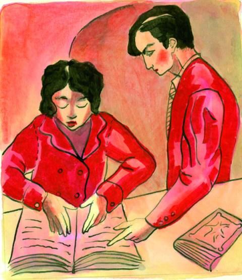 Marcos Davison-1. Leer y estudiar, 2007