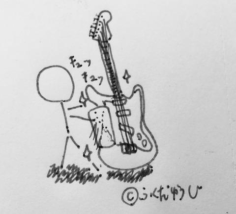 自分にとってベストな楽器とは??