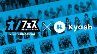 onokuwa-kyash1