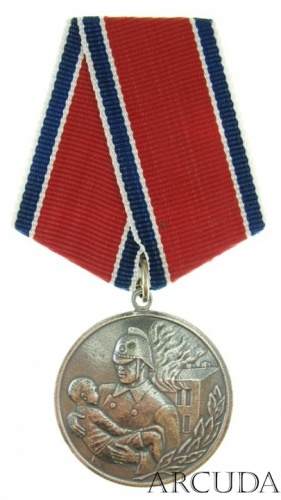 Медаль «За отвагу на пожаре». (муляж) купить в Москве и с ...