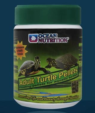 Turtle Pellets