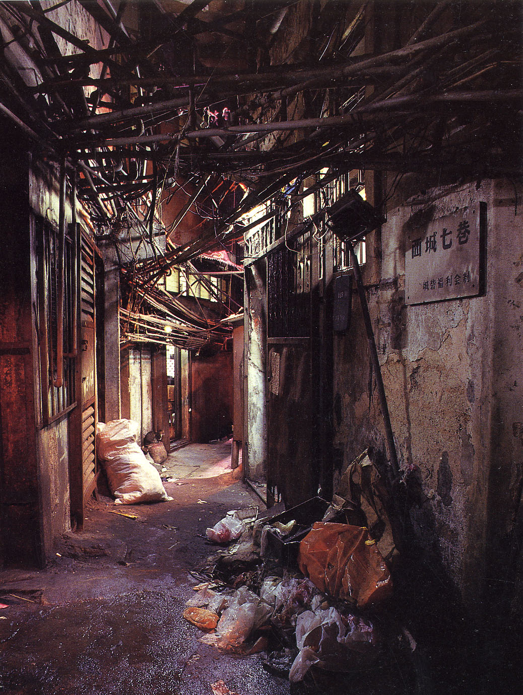 kowloon junk drawer pinterest kowloon walled city on walled id=58633