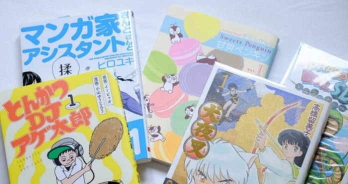Learn How To Read Manga Online