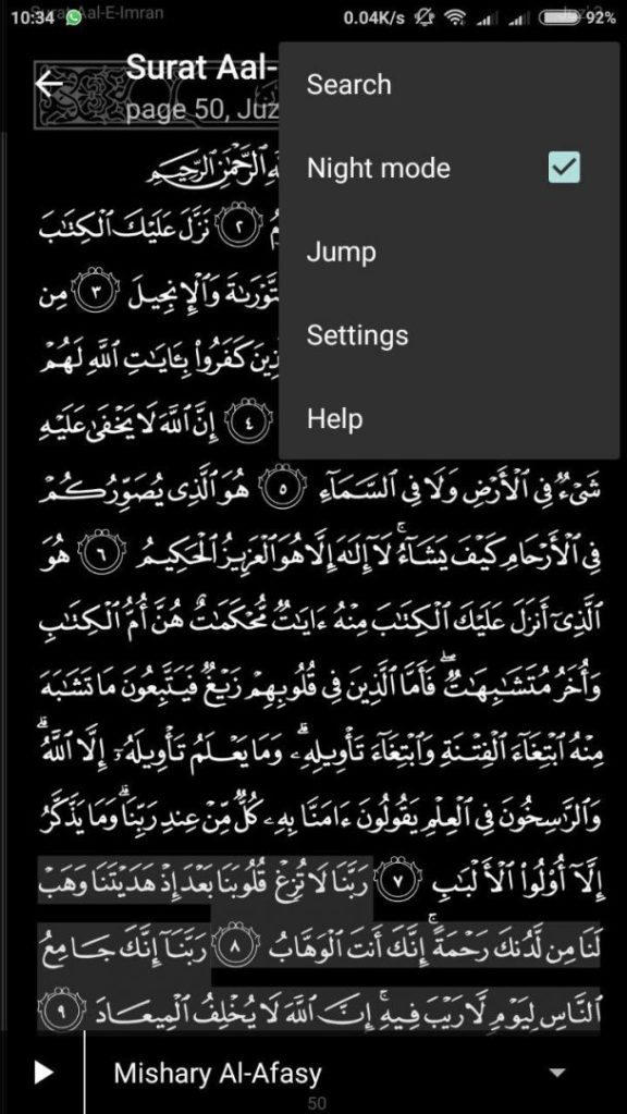 Quran Mode Night / Gelap