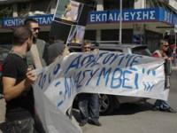 Θεσσαλονίκη: Παρέμβαση μελών της Κίνησης Πολιτών Άρδην