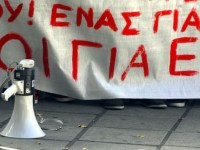 Απεργίες ΓΣΕΕ-ΑΔΕΔΥ: Τα 'λιανοτούφεκα' των εργατοπατέρων;