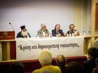 Ομιλία Μητροπολίτη Σισανίου και Σιατίστης Παύλου για τα 68 χρόνια από τη συντριβή του ναζισμού