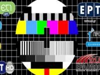 Εθνικό Ραδιοτηλεοπτικό βήμα για την κοινωνία