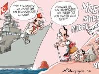 Οι αφανείς σύμμαχοι της Τουρκίας