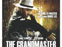 Προβολή ταινίας: The Grandmaster (13-6-14)