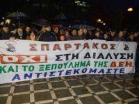 Συγκέντρωση ενάντια στο ξεπούλημα της ΔΕΗ – Σήμερα στις 19.00