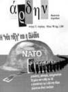 Άρδην τ. 13 – Αφιέρωμα: «Νέα Τάξη και Ελλάδα»