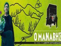 Προβολή ντοκιμαντέρ: Ο Μανάβης του Δ. Κουτσιαμπασάκου στην Πάτρα (21-3-15)
