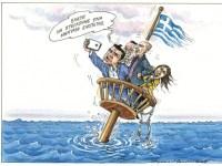 Ο Σύριζα ως «καταστρόϊκα»
