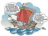 Το Grexit είναι πάντα εδώ