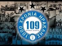 109 χρόνια Ηρακλής, Υπεραιωνόβιος σύλλογος ηρώων