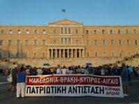 Ανακοίνωση Άρδην: Δημοψήφισμα τώρα για τη Μακεδονία