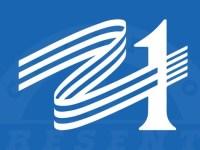 Ένα σήμα, για τη διοργάνωση «Ελλάδα 2021», με …πολυκύμαντο νόημα!