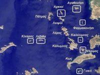 Για τα νησιά του Ανατολικού Αιγαίου