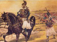 ΚΕΦΙΜ: Έρευνα για το 1821: Εθνική Επανάσταση, Κολοκοτρώνης και Κρυφό Σχολείο