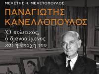 Παναγιώτης Κανελλόπουλος, του Μ. Μελετόπουλου